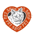pet shop logo design template cat head or vector image vector image