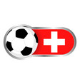 switzerland soccer icon vector image vector image