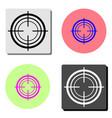 target aim flat icon vector image