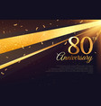 80th anniversary celebration card template vector image vector image