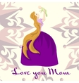 mother day Happy baby vector image