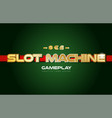 slot machine word text logo banner postcard vector image vector image