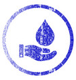 water service grunge textured icon vector image