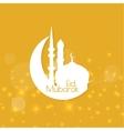 Arab mosque vector image