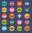 Set Collection of Circle Carnival Masquerade Masks vector image vector image