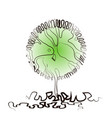 abstract tree with a round crown hand drawing vector image vector image