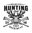 deer head and rifles hunting club emblem vector image vector image