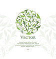 green leaves emblem template vector image vector image