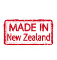 made in new zealand stamp text vector image