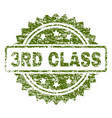 Scratched textured 3rd class stamp seal