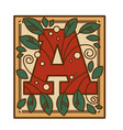 vintage alphabet letter font with ornaments and vector image