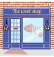 wool shop building vector image