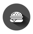 burger sign icon in flat style hamburger on black vector image