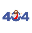error 404 jesus christ is surprise page not found vector image vector image