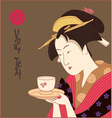 japanese geisha with copy-space vector image vector image