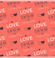 valentines day pattern love is in air vector image vector image