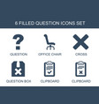 6 question icons vector image vector image