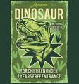 a dinosaur vector image vector image