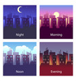 different times day night and morning vector image