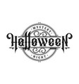 halloween night vintage style emblem vector image vector image