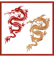 Set of dragons - symbol of oriental culture vector image vector image