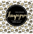 champignon mushroom seamless pattern food and vector image