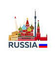 travel to russia moscow skyline kremlin vector image