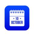 10 october calendar icon digital blue vector image vector image