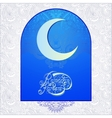 holy month of muslim community festival Ramadan vector image
