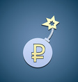 Sign of the ruble currency vector image