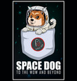 space dog background vector image