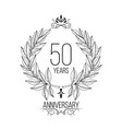 50 year anniversary celebration card vector image