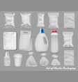 big set of polypropylene plastic packaging vector image