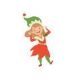 cute happy christmas elf girl little santa claus vector image