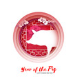 happy chinese new year greetings card in papre cut vector image vector image