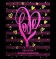 valentine gold love heart glitter pattern card vector image vector image