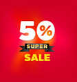 50 percent super sale vector image