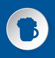 beer with foam - simple blue icon on white button vector image