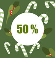 christmas sale banner for use vector image vector image