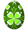colorful green easter egg poster vector image vector image