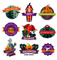 halloween party label with horror pumpkin monster vector image