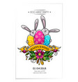 happy easter poster invitation to eggs hunt party vector image