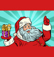santa claus with gift new year and christmas vector image