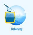 ski cableway retro banner vector image