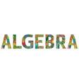 word algebra entangle object