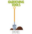 bright colorful cartoon shovel vector image vector image