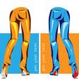 Sexy pants vector image