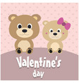 valentines day card with hearts pattern background vector image