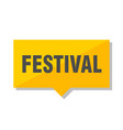 festival price tag vector image vector image