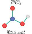 HNO3 nitric acid molecule vector image vector image